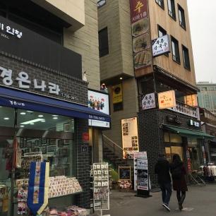seoul-hongdae